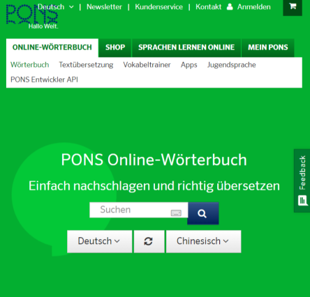 screenshot-de.pons.com-2018.02.14-23-02-15